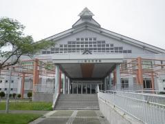 若美総合体育館