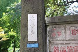 本法寺(熊谷稲荷)