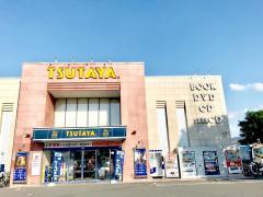 TSUTAYA小倉店
