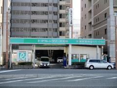 トヨタレンタリース長崎大浦店