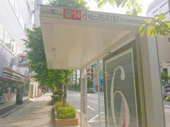 「小伝馬町」バス停留所