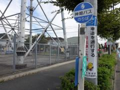 「南勝原」バス停留所