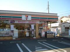 セブンイレブン平塚田村6丁目店