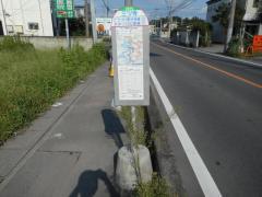 「三ツ寺」バス停留所