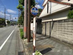 「北野住宅前」バス停留所