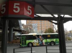 「JR岐阜」バス停留所