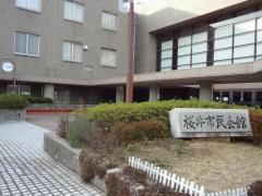 桜井市民会館