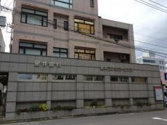 星井眼科医院