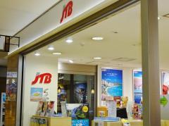JTB九州 博多駅地下街店