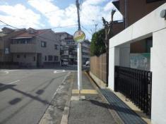 「元浜町3丁目」バス停留所