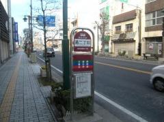 「通2」バス停留所