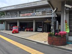 平塚市消防署