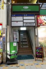 珈琲館 尼崎店_施設外観