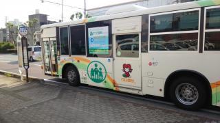 「西長洲」バス停留所