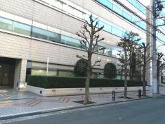 日本ケミコン株式会社