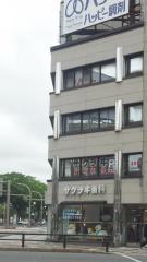 デンタルオフィス・サクラヰ