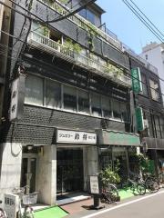 遠藤歯科医院