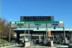 藤枝岡部IC