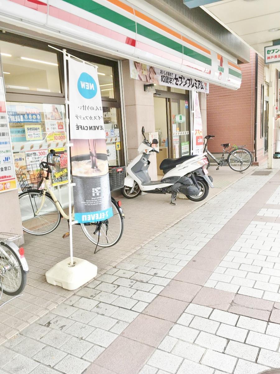セブンイレブン 神戸長田神社前店_施設外観