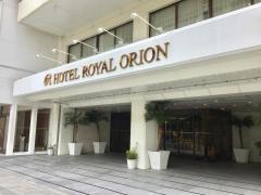 ホテルロイヤルオリオン