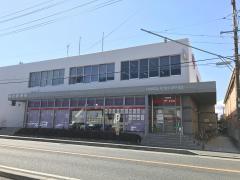藤枝郵便局