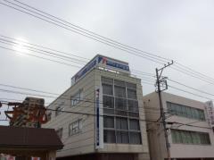 水戸証券株式会社 草加支店