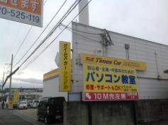 タイムズカーレンタル松山店