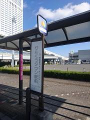 「りんくうタウン駅前」バス停留所