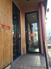 餃子の王将三木店