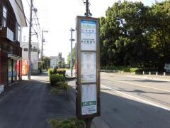 「こぶし団地入口」バス停留所