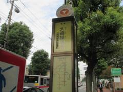 「大森操車所」バス停留所