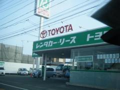 トヨタレンタリース静岡小豆餅店