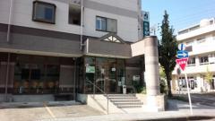 岩滝動物病院