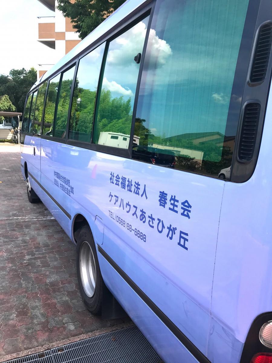 バスです。