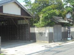 深田氏庭園