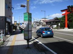「大崎八幡宮前」バス停留所