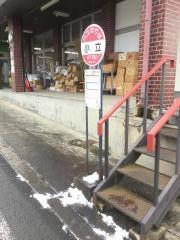 「小立」バス停留所