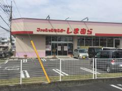 ファッションセンターしまむら平塚横内店