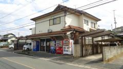 松浦台簡易郵便局