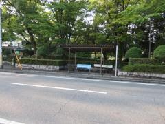 「岡大東門」バス停留所