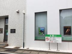 京都銀行常盤支店_施設外観