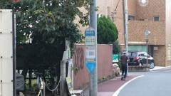 「馬込南台」バス停留所