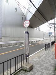 「光善寺駅」バス停留所