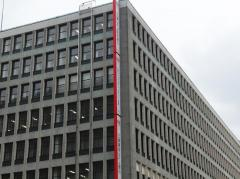 三菱東京UFJ銀行名古屋中央支店