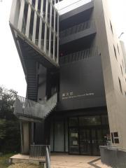 名古屋大学東山キャンパス