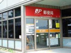 浦崎郵便局