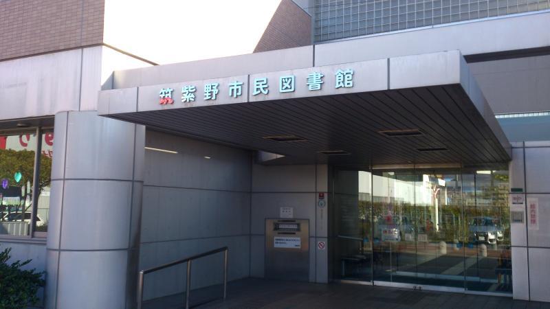 筑紫野市民図書館(筑紫野市二日...