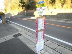「霊園入口」バス停留所
