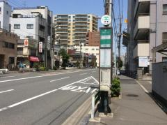 「東浅草一丁目」バス停留所
