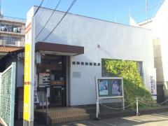 浦和栄和郵便局郵便局